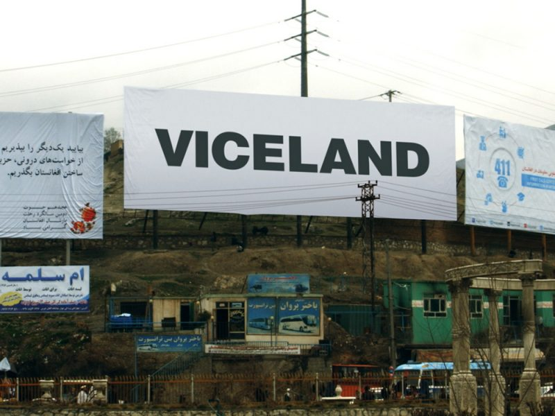 Viceland: Launch Spot